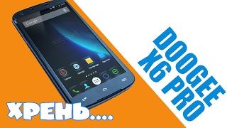Doogee X6 Pro  Распаковка и первые впечатления  aliexpress review Смартфон за 70$ Сделано в Китае