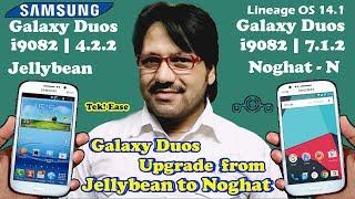 Galaxy Grand Duos | Upgrade to Noghat 7.1.2