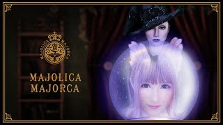 永遠の若さを保つ美魔女の秘密~MAJOLICA MAJORCA~ 大城美和 動画 13