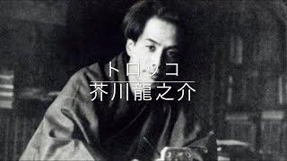 青空永音 「朗読動画Library」も宜しくね❤ http://roudokudouga.com/ 【...