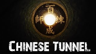 ONE HAND coin routine / Amazing 30 second coin trick revealed - Chinese Tunnel