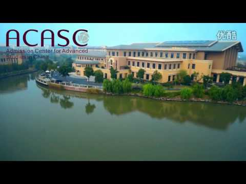 Shanghai University of Political Science and Law2016 超清 new
