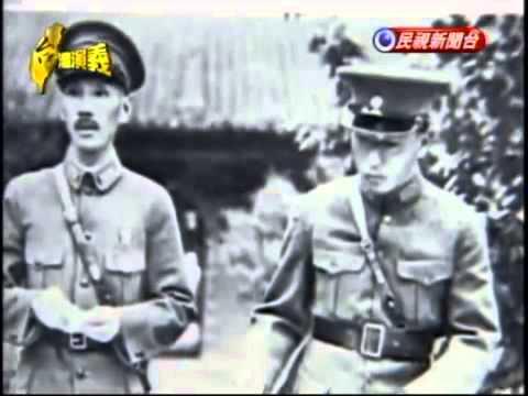 台灣演義:張學良傳