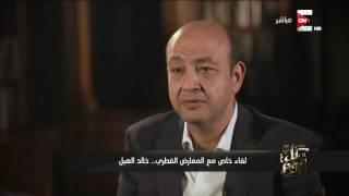 خالد الهيل لـ كل يوم: لا توجد إحصائية رسمية لعدد القطريين لانها أمن قومي