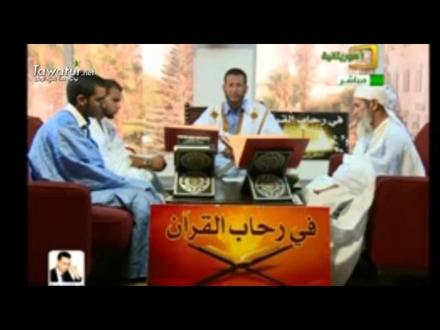 في رحاب القرآن مع الشيخ عبدالله ولد عبد المالك - سورة الشورى