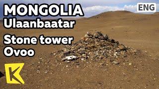 【K】Mongolia Travel-Ulaanbaatar…