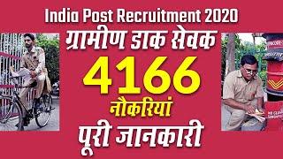 India Post Recruitment 2020 for 4166 Gramin Dak Sevak (GDS) in Haryana, Madhya Pradesh & Uttarakhand