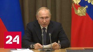 Владимир Путин сообщил о переоснащении флота из-за угрозы со стороны НАТО - Россия 24