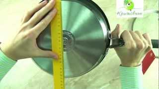Обзор сковороды Rondell Stern 24см RDS-092
