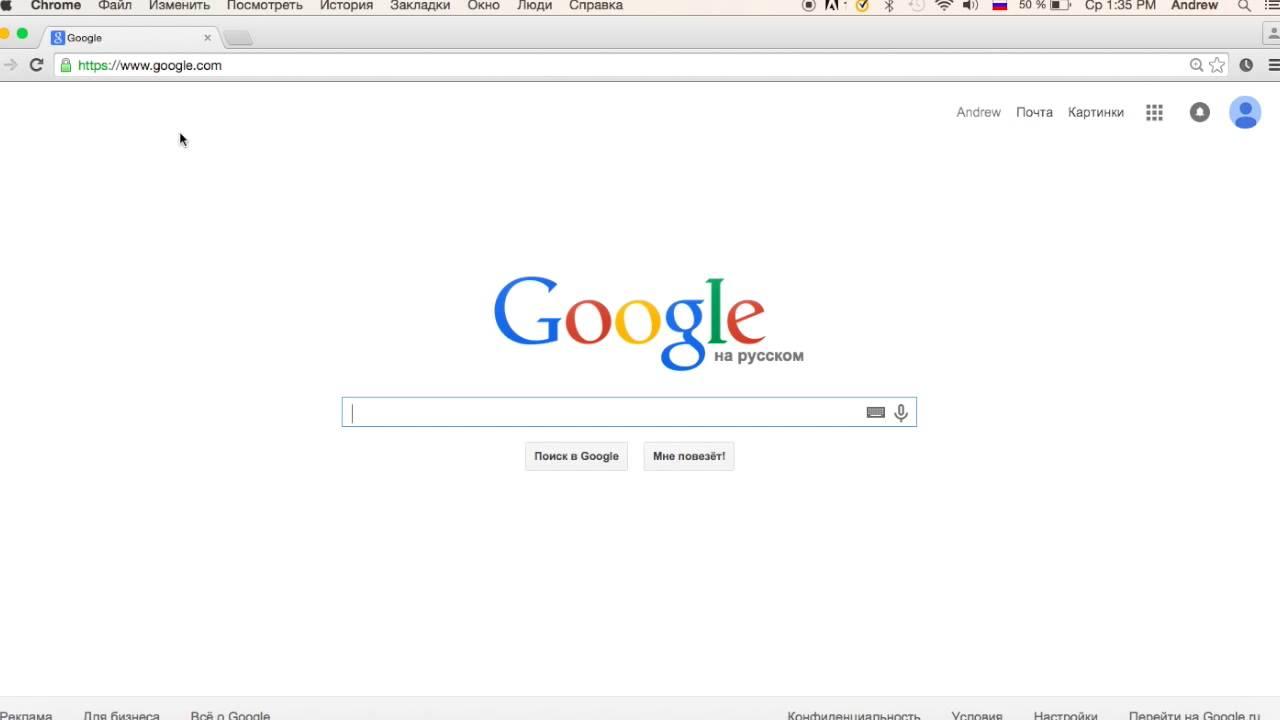в гугл хром картинки переворачиваются рекламой
