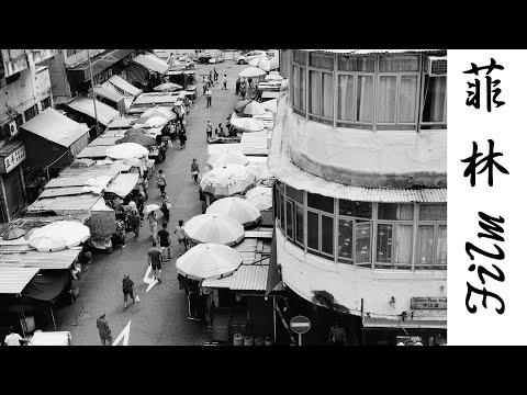 #54 Lomography Black & White Potsdam 35 mm Kino Film 100
