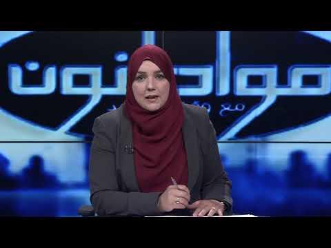 الجزائر: منْ للفقراء وذوي الدخل الضعيف في شهر رمضان؟