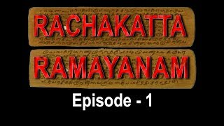 Rachakatta Ramayanam ll Episode -1|| Directed By M Balaraju || Short Film Talkies