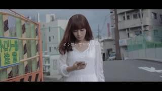 ミオヤマザキ『聞けない理由』 thumbnail
