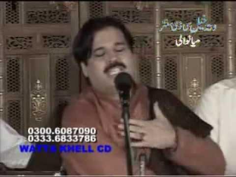 Pardesi Dhola NICE SONG shafa ullah khan flv