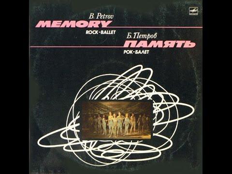 Boris Petrov - Memory (FULL ALBUM, soviet electronic / modern, Russia, USSR, 1984)