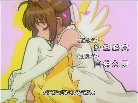 Sakura Card Captor Opening 2 HD