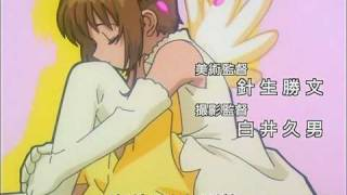 Sakura Card Captor Opening 2 HD