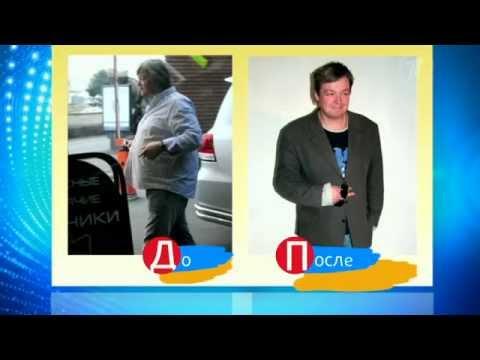 История похудения Александра Стриженова