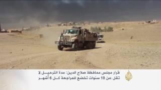 محافظة صلاح الدين ترحل عائلات المنتمين لتنظيم الدولة