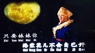 ao pao xiang hui