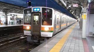 211系5000番台快速、名古屋駅発車