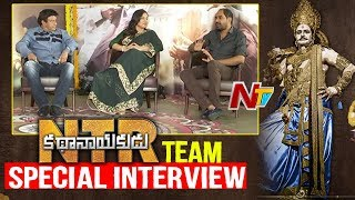 NTR Kathanayakudu Movie Team Special Interview | Balakrishna | Vidya Balan | Krish | NTV
