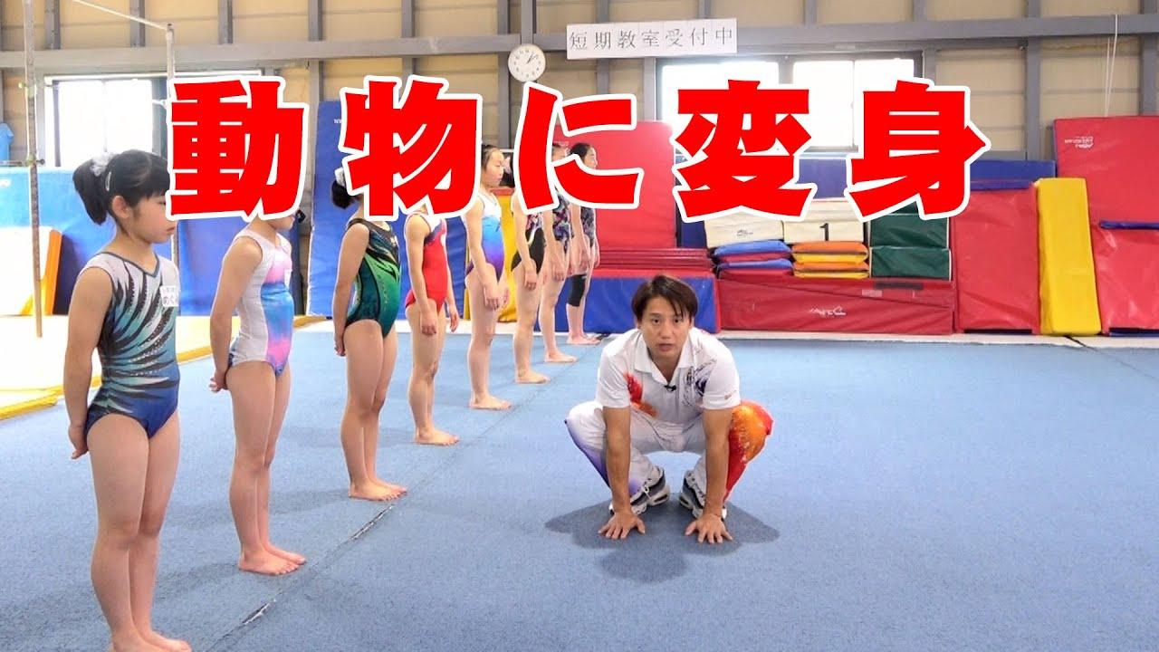 幸雄 体操 教室 池谷