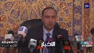 الحكومة تكشف عن إجراءات جديدة لتحسين بيئة الاستثمار في المملكة - (5-3-2018)