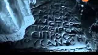 Леонардо да Винчи и тайна иллюминатов