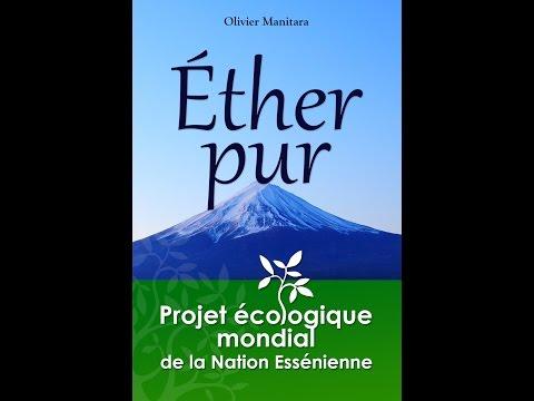 Éther Pur