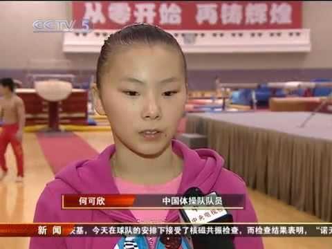 Chinese olympic gymnastics training apologise, but
