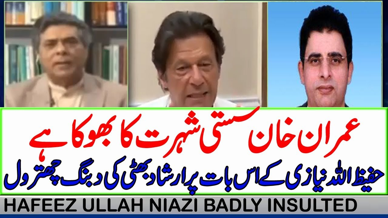 DOWNLOAD Pakistan News Live | Imran Khan is Not a Good Man