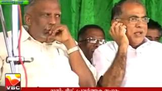 Iuml Idukki Parliament Assembly: Activists Get Together @Thodupuzha On 01 10 2013