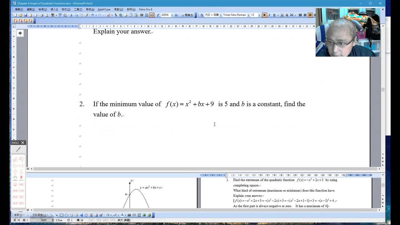 Vol 1 Ch 4 Quadratic Functions (10) Ass(3) Graph Of Quad Functions