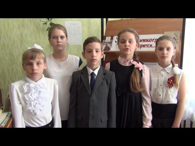 Изображение предпросмотра прочтения – «Правнуки Победы» читают произведение «Сын артиллериста» К.М.Симонова
