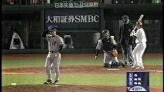 2005年 5/6 楽天 酒井忠晴ソロHR