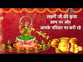 Happy Dhanteras whatsapp status video| Dhanteras Whatsapp Status Video|Best Dhanteras Status 2018