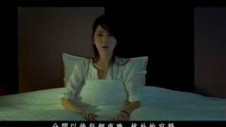 """""""A.I.N.Y. 愛你"""" [MV] - G.E.M. 鄧紫棋"""