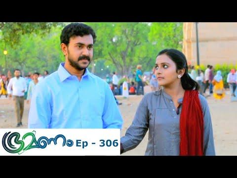 Mazhavil Manorama Bhramanam Episode 306