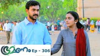 Bhramanam | Episode 306 - 18 April 2019 I Mazhavil Manorama