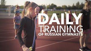 Тренировка Художественная Гимнастика 2018 на Свежем Воздухе