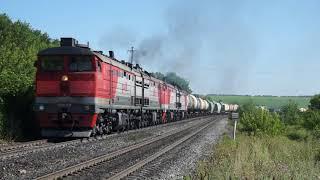 Смена Поколений. (Южно-уральская железная дорога).