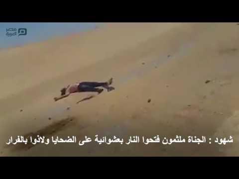 مصر العربية | كل ما تريد معرفته عن حادث المنيا الارهابي