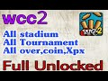 """No root"" WCC2 all unlocked new mod apk 1.2.1v"