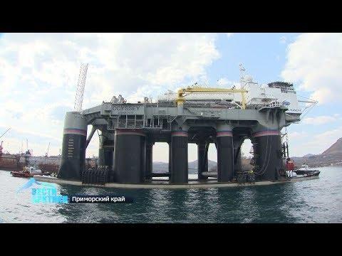 «Морской старт» пришвартовался у берегов России: когда будет запущена первая ракета