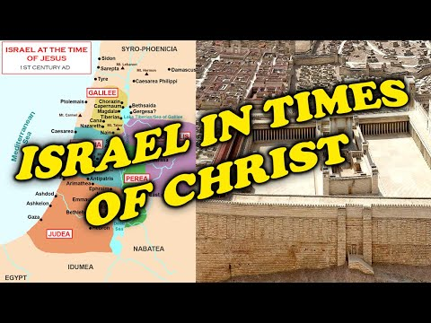 Israel In Times Of Christ 🕎 Description By Josephus In 75 AD