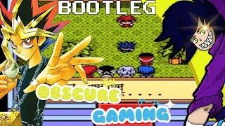 Obscure Gaming: Yugioh (NES) Bootleg