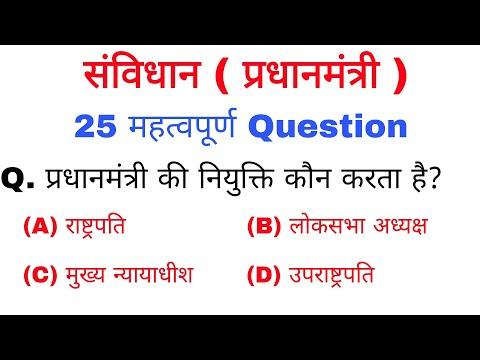 RPF gk in hindi | RPF Previous year question paper | rpf constable | rpf si | RPF 2018 | gktrack