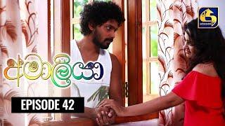 AMALIYA Episode 42 || අමාලියා II 31st October 2020 Thumbnail